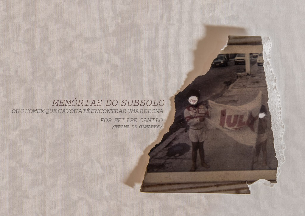 wfc-memorias-do-subsolo-cartaz
